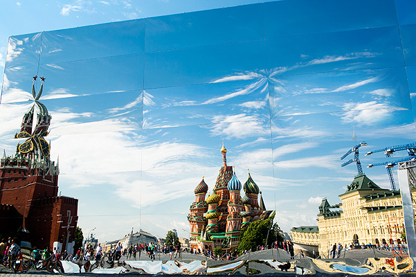 Christian Dior on the Red Square 2013
