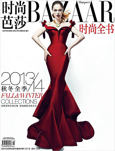 Коко Роша для Harper's Bazaar China