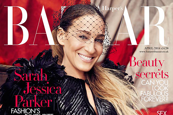 Сара Джессика Паркер на обложке Harper's Bazaar UK