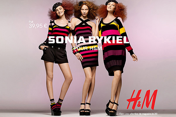 Sonia Rykiel for H&M, 2010 год