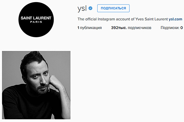 Аккаунт Saint Laurent в Instagram