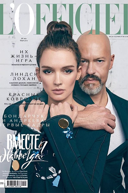 Паулина Андреева и Федор Бондарчук на обложке L'Officiel Russia