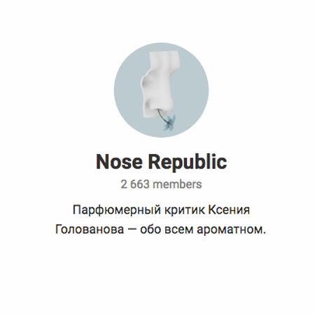 Nose Republic