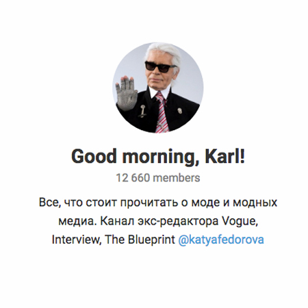 Good Morning, Karl!