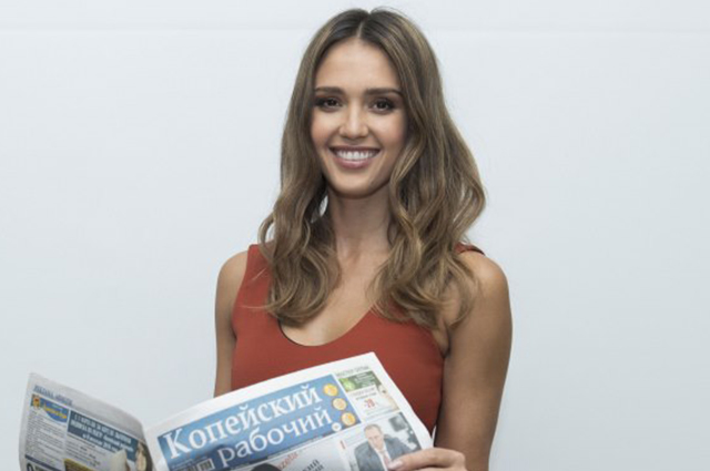 Jessica Alba, Keira Knightley and other Hollywood stars again advertise the newspaper
