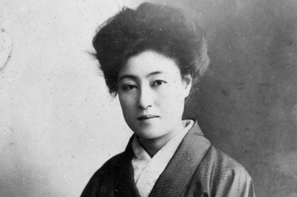As Japan's most famous geisha bewitched the West