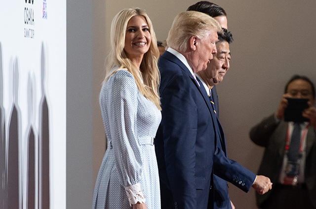 Ivanka Trump at the summit