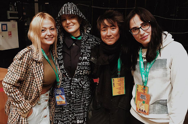 Renata Litvinova, Zemfira and others at the Bosco Fresh Fest music festival