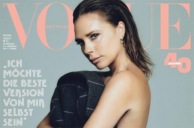 Jacket as cover: semi-nude Victoria Beckham shot for German Vogue