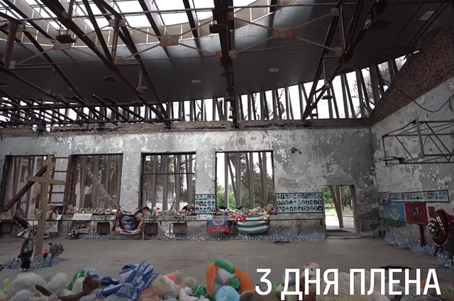 Yuri Dud made a documentary about the terrorist attack in Beslan