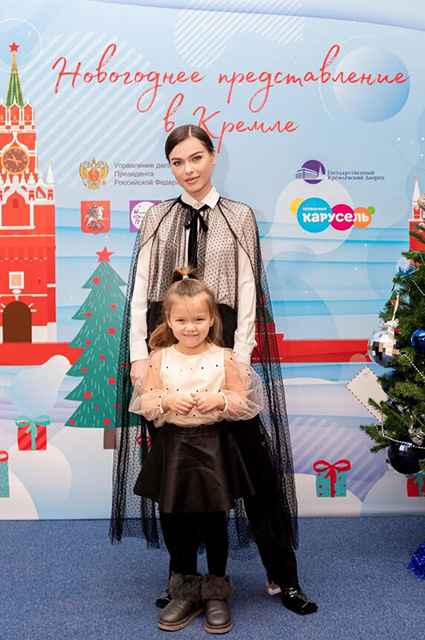 Elena Temnikova with her daughter