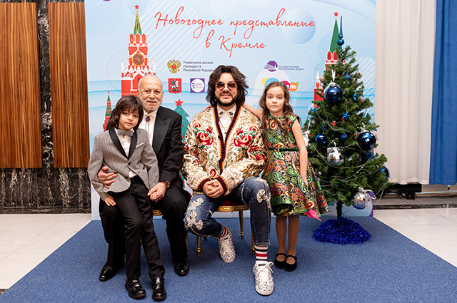Philip Kirkorov with father Bedros and children
