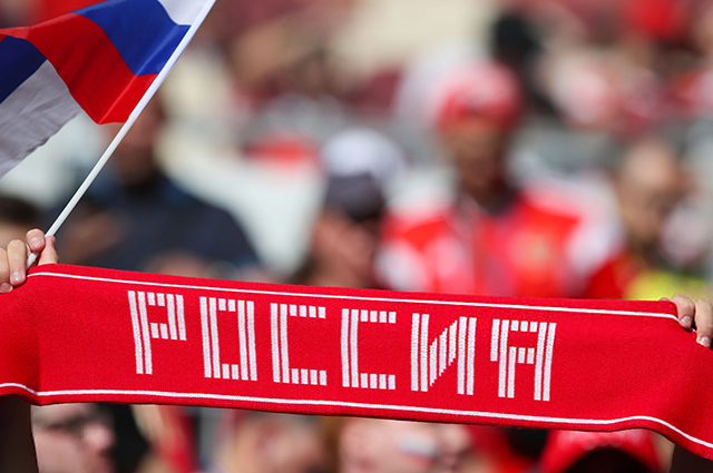 Media: the Russian team was banned from participating in the World Cup - 2022