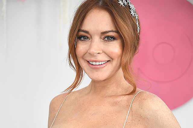 Lindsay Lohan hinted at her new romance