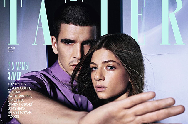 """""""Rapper and heiress"""": Sasha Novikova and Feduk starred for the first time for the cover of the gloss"""