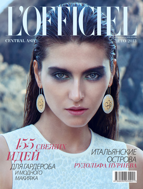 ALIKHAN photography for L'OFFICIEL Central Asia