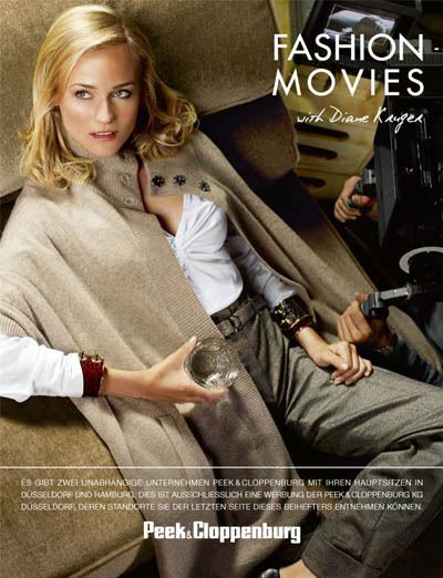 FASHION MOVIES с Дианой Крюгер