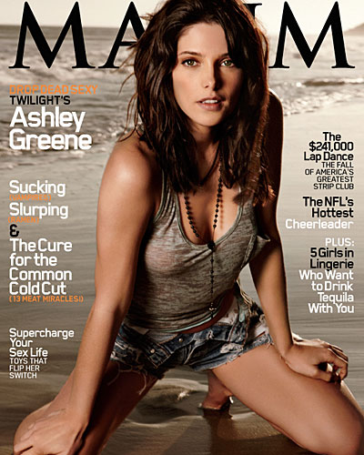 Эшли Грин (Ashley Greene) на обложке MAXIM!