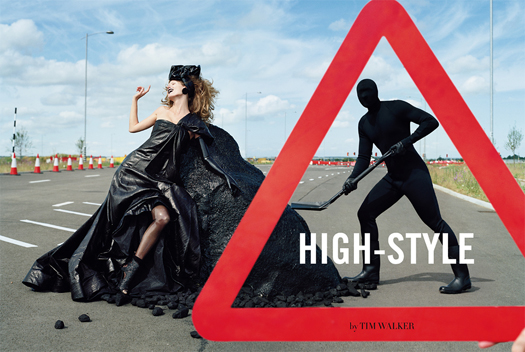 High-Style