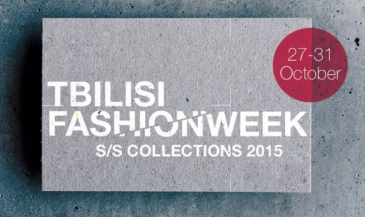 Tbilisi Fashion Week SS 2015 Guests