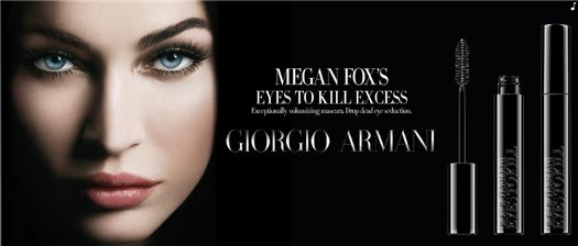 Меган Фокс для Georgio Armani Beauty