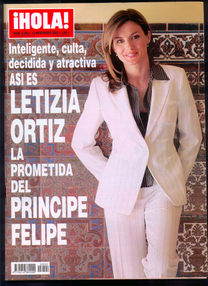 Royal style: Princess Leticia of Spain