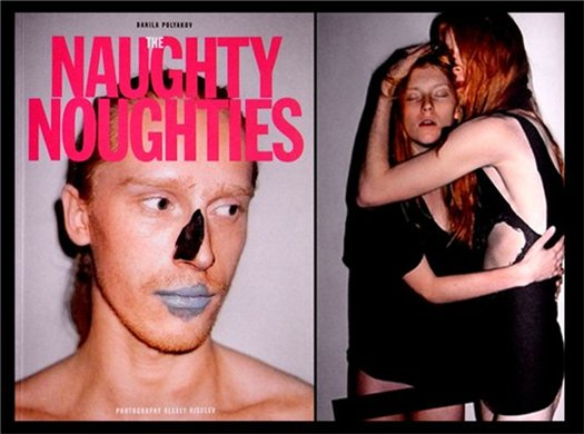 "Данила Поляков в  фотоальбоме ""The Naughty Noughties"""