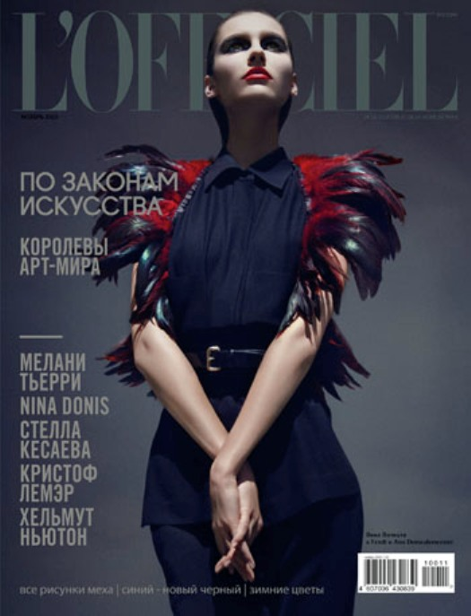 L'OFFICIEL Russia Ноябрь 2010