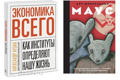 Книжная ярмарка Non/fiction