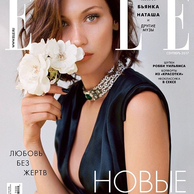 Our September issue is here! @bellahadid @imgmodels wearing @prada @bulgariofficial styled by @vadimgalaganov @elle_russia #comingsoon